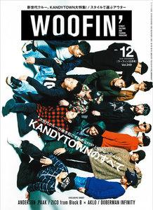 WOOFIN'  (ウーフィン) 2016年12月号