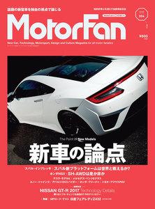 MotorFan Vol.4