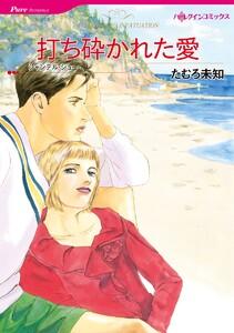 ハーレクインコミックス セット 2017年 vol.458