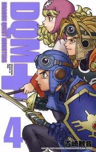ドラゴンクエストモンスターズ+新装版 (4) 電子書籍版