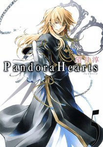 PandoraHearts (5) 電子書籍版