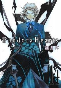 PandoraHearts (14) 電子書籍版