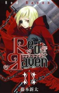 Red Raven (1) 電子書籍版