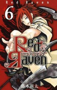 Red Raven 6巻