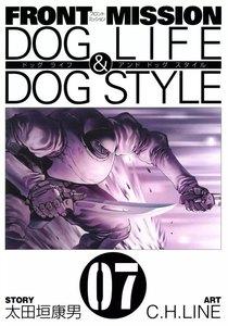 FRONT MISSION DOG LIFE & DOG STYLE (7) 電子書籍版