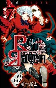 Red Raven 7巻