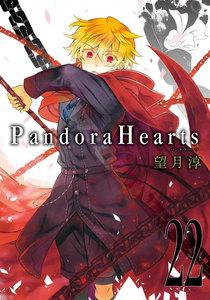 PandoraHearts 22巻