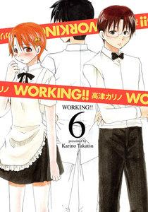 WORKING!! (6~10巻セット)