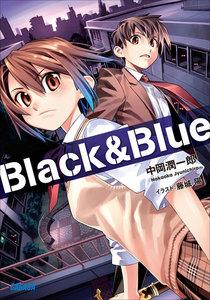 Black&Blue 電子書籍版