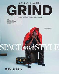 GRIND(グラインド) 84号