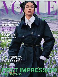 VOGUE JAPAN (ヴォーグ ジャパン)  2020年2月号