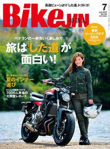 BIKEJIN/培倶人 2015年7月号
