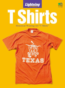 別冊Lightningシリーズ Lightning Archives T Shirts