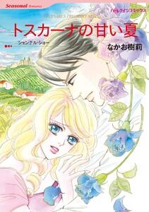 ハーレクインコミックス セット 2017年 vol.720