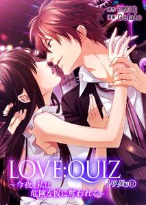 LOVE:QUIZ ~今夜、私は危険な彼に奪われる~ トワダ編 vol.12