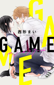 Love Jossie GAME -in ハイスクール- story01 電子書籍版