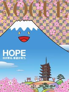 VOGUE JAPAN (ヴォーグ ジャパン)  2020年10月号