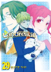 Landreaall (29)【イラスト特典付】
