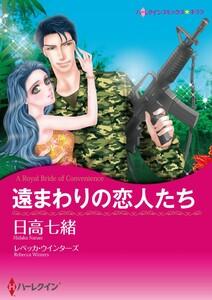 漫画家 日高七緒セット vol.2