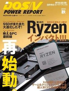 DOS/V POWER REPORT