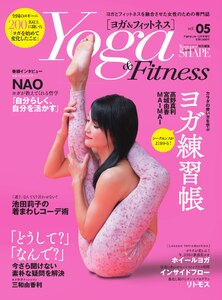 Fight&Life(ファイト&ライフ) 2019年12月号増刊 Yoga&Fitness Vol.05