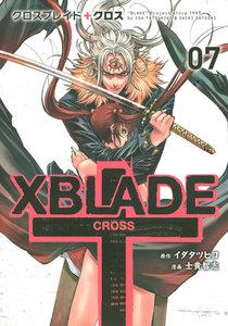 XBLADE + ―CROSS― 7巻