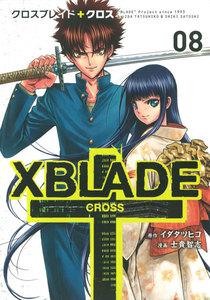 XBLADE + ―CROSS― 8巻