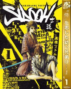 SIDOOH―士道―