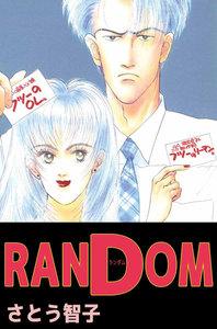 RANDOM 電子書籍版