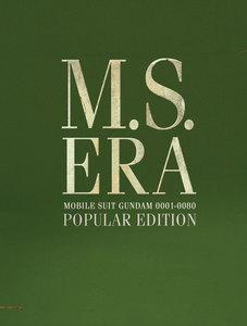 M.S.ERA POPULAR EDITION