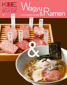 KIJE JAPAN GUIDE vol.10 Wagyu & Ramen - A complete guide スペシャル版 電子書籍版