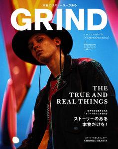 GRIND(グラインド) 63号