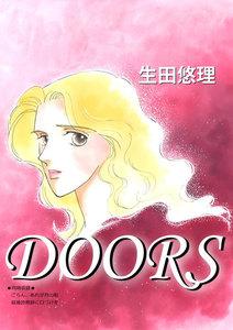 Doors 電子書籍版