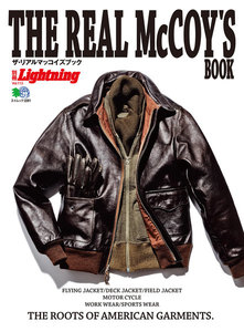 別冊Lightningシリーズ Vol.113 THE REAL McCOY'S BOOK