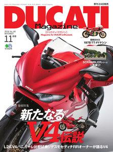 DUCATI Magazine 2018年11月号