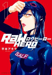 RaW HERO 1巻