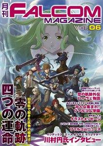 月刊ファルコムマガジン Vol.6