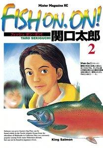 FISH ON,ON! 2巻