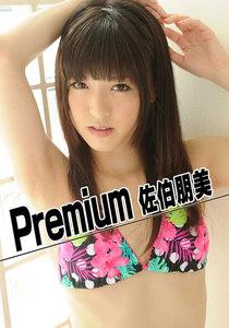Premium 佐伯朋美