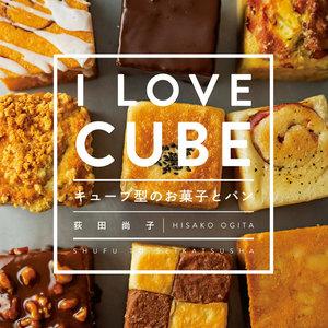 キューブ型のお菓子とパン
