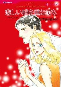 ハーレクインコミックス セット 2019年 vol.625