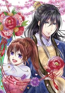 【無料連載】皇帝と柳の寵姫 (第1幕)