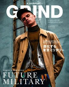 GRIND(グラインド) 65号