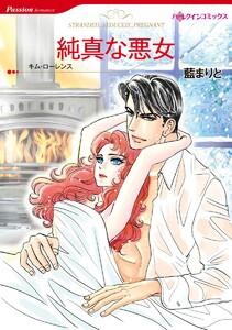 一夜の情事テーマセット vol.6