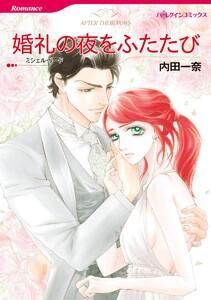 強引 ヒーローセット vol.6