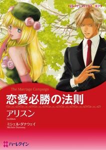 再会・ロマンス テーマセット vol.7