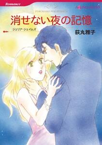 漫画家 荻丸雅子セット vol.4