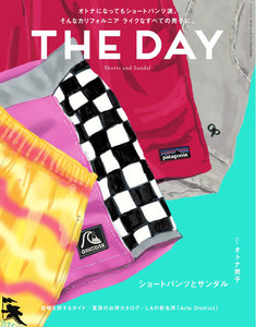 THE DAY No.26 2018 Spring Issue