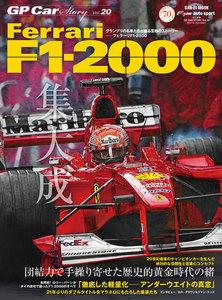 GP Car Story Vol.20