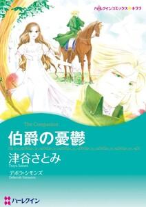 思わず涙する! テーマセット vol.3